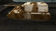 шкурка для Maus №67 for World Of Tanks miniature 2
