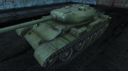 Шкурка для Т-54 для World Of Tanks миниатюра 1