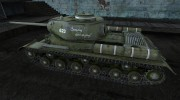 ИС VakoT for World Of Tanks miniature 2