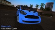 Aston Martin Cygnet 2013 for GTA Vice City miniature 1