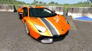 Lamborghini Aventador for BeamNG.Drive miniature 1