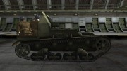 Ремоделлинг для СУ-5 for World Of Tanks miniature 5