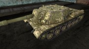 СУ-152 для World Of Tanks миниатюра 1