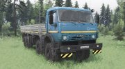 КамАЗ 63501 for Spintires 2014 miniature 1