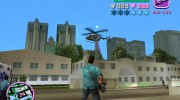 Сохранение for GTA Vice City miniature 3