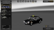 FIAT 131 for Euro Truck Simulator 2 miniature 16