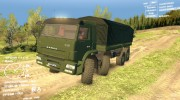 "КамАЗ 63501 ""Мустанг"" for Spintires DEMO 2013 miniature 1"