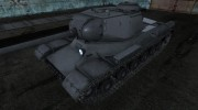 ИС Cyapa for World Of Tanks miniature 1