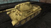 VK3002DB W_A_S_P 3 for World Of Tanks miniature 1