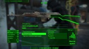 АК-2047 Standalone Assault Rifle for Fallout 4 miniature 5