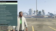 Simple Native Trainer Rus for GTA 5 miniature 3