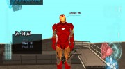 Iron Man for GTA San Andreas miniature 5