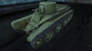 БТ-2 Drongo for World Of Tanks miniature 1