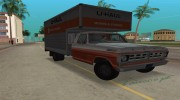1971 Ford F-350 U-Haul для GTA Vice City миниатюра 2