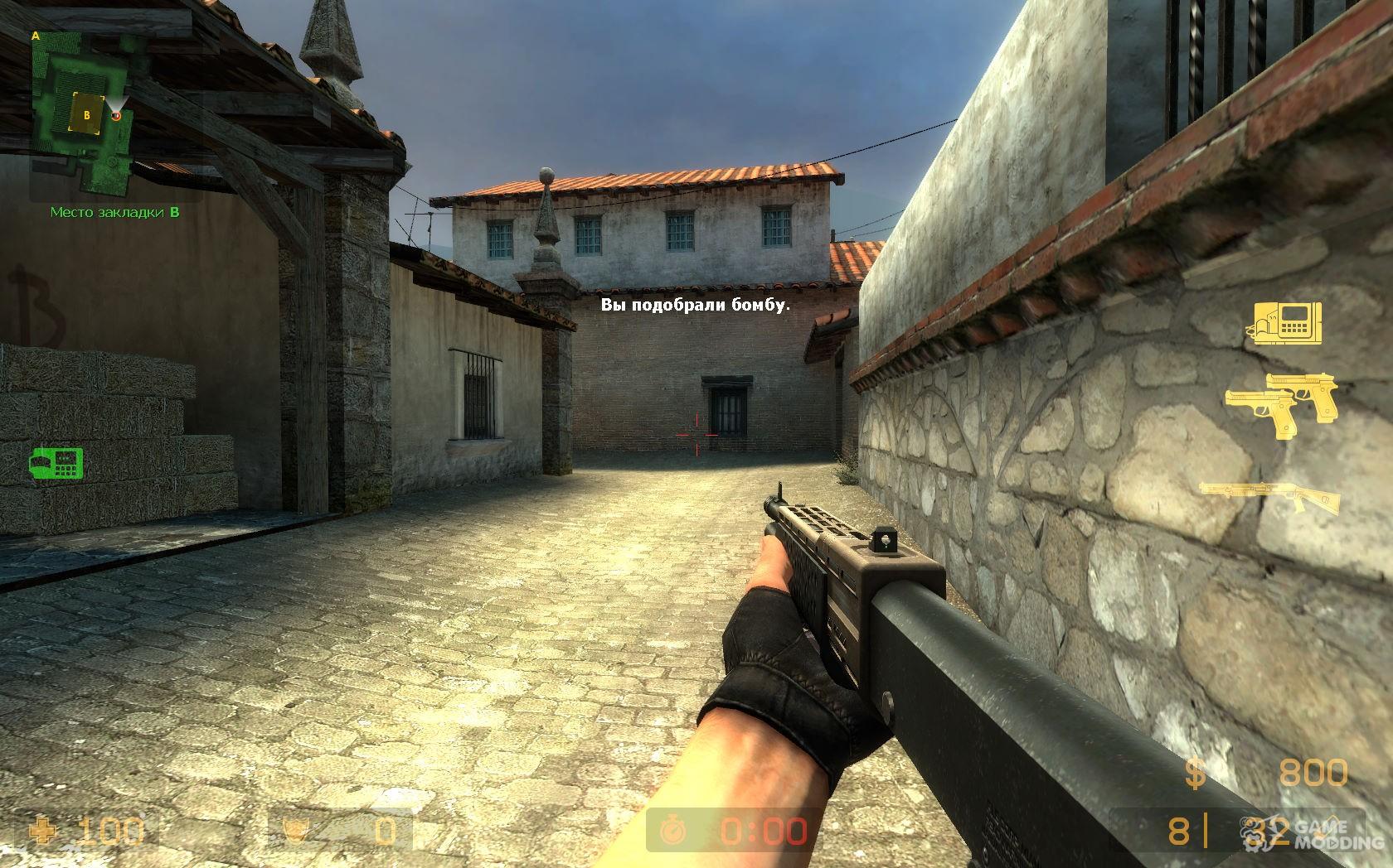 SPAS-12 | Call of Duty Wiki | FANDOM powered by Wikia