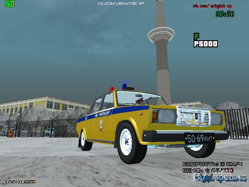 Park Cars By 4675 V3