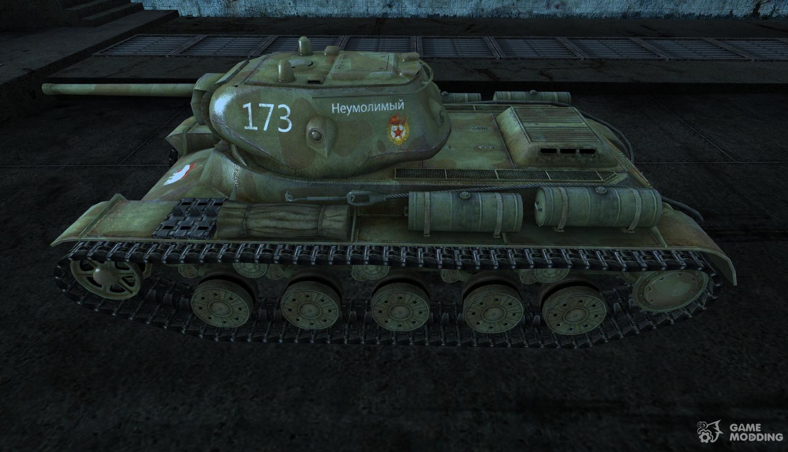 Skin for the kV-13 for World of Tanks