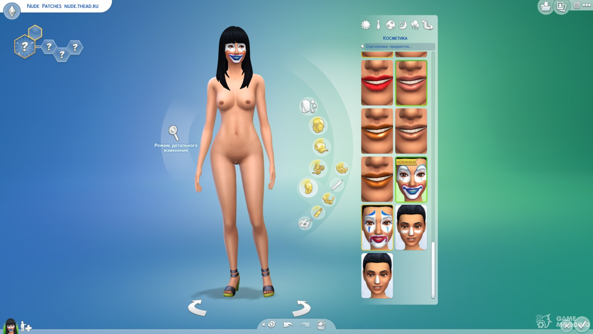 sims nude patch download