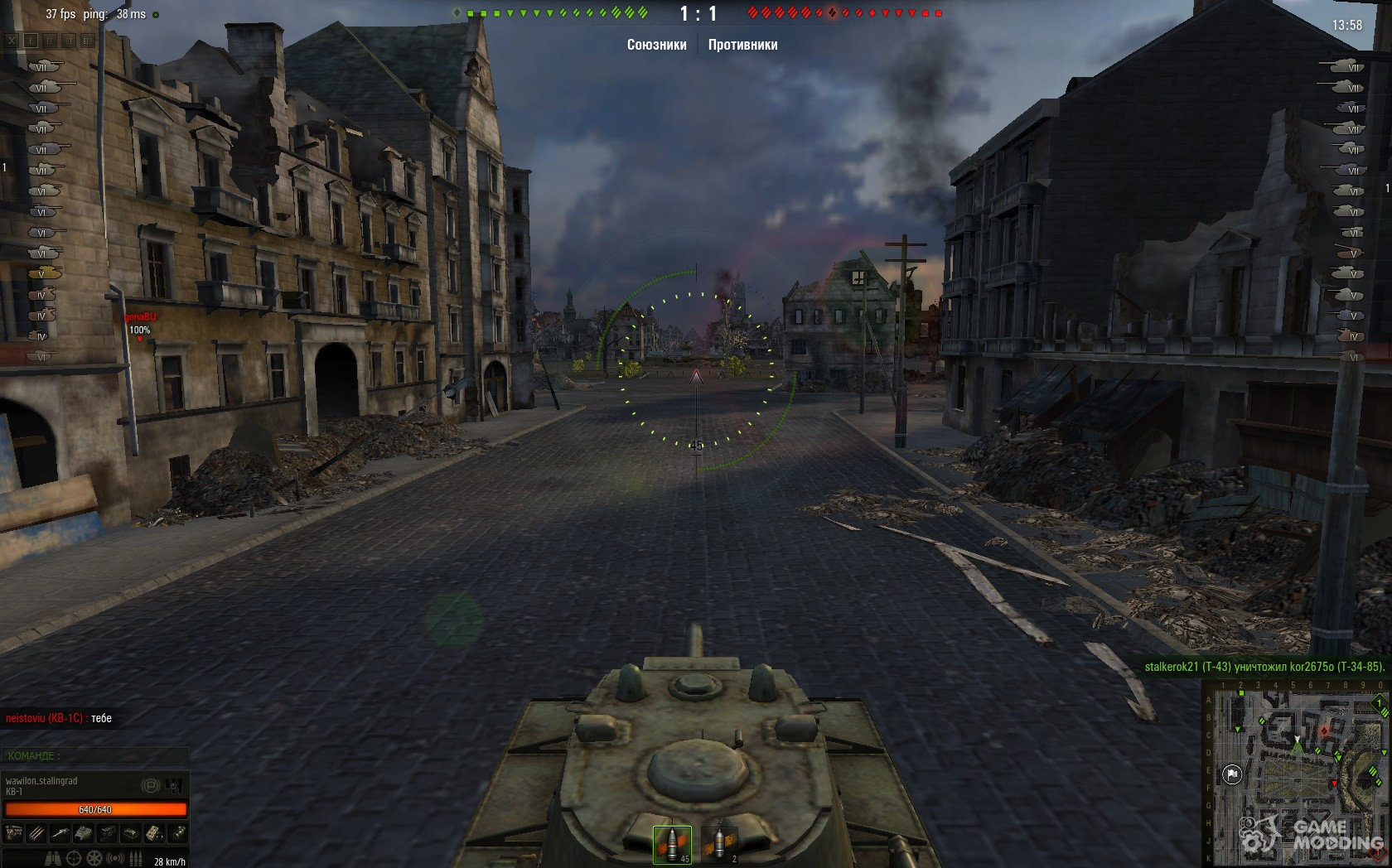world of tanks panel mod