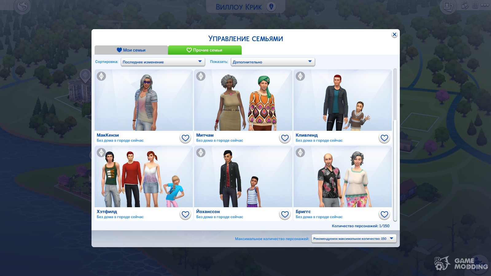 The sims 4 || мод