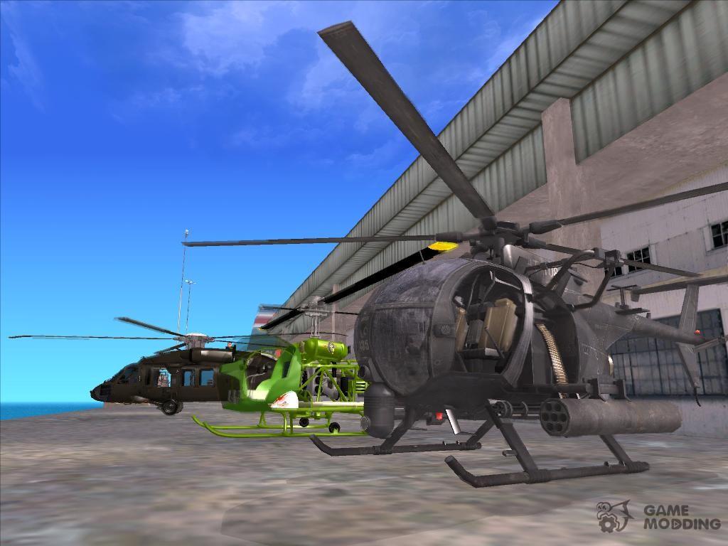 скачать мод для гта сан андреас на вертолеты - фото 8