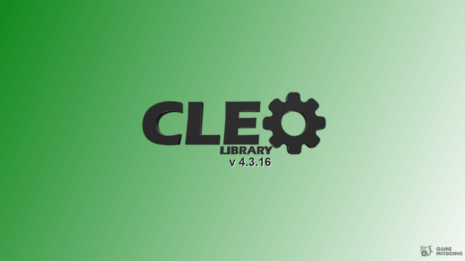 Скачать Папку Cleo 4