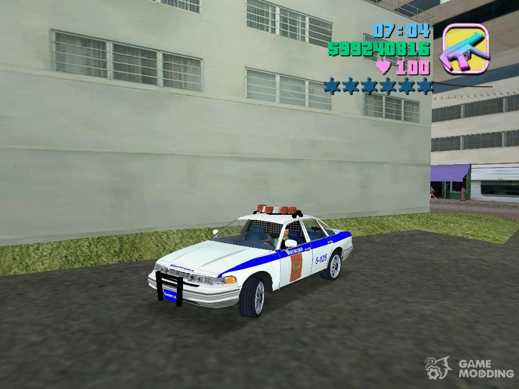 Police Car For Gta Vice City