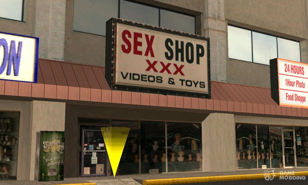 gta san andreas sex toy