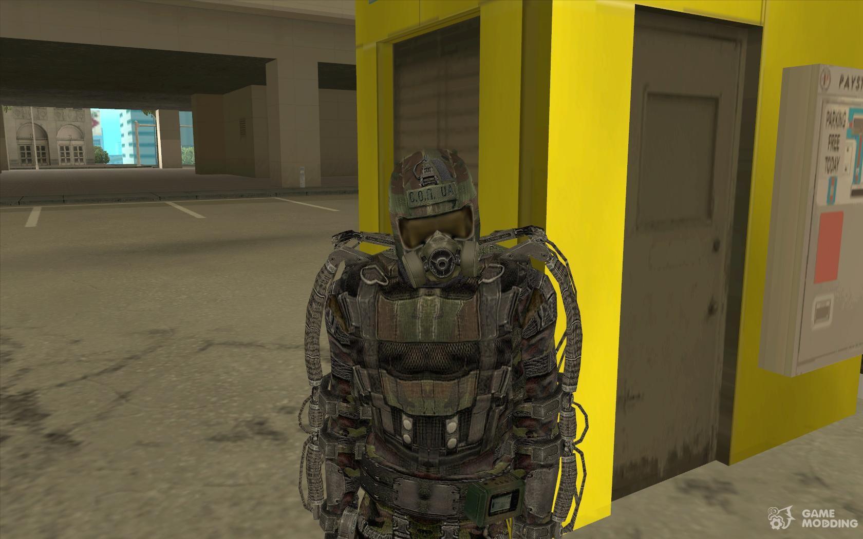 Пак оружия и скинов из игры s. T. A. L. K. E. R. V2 для gta san andreas.