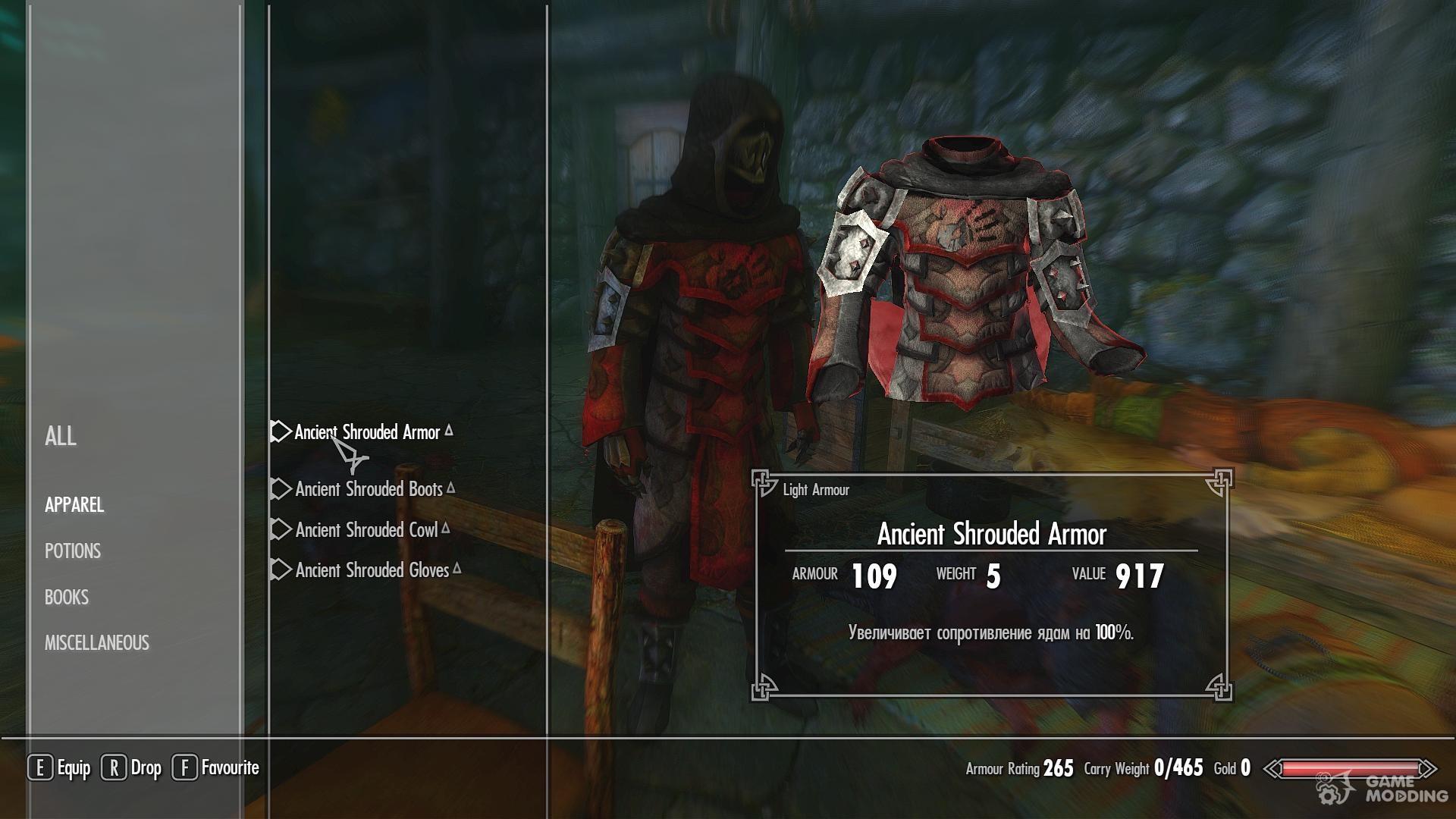 Alternate Ancient Shrouded Armor for TES V: Skyrim