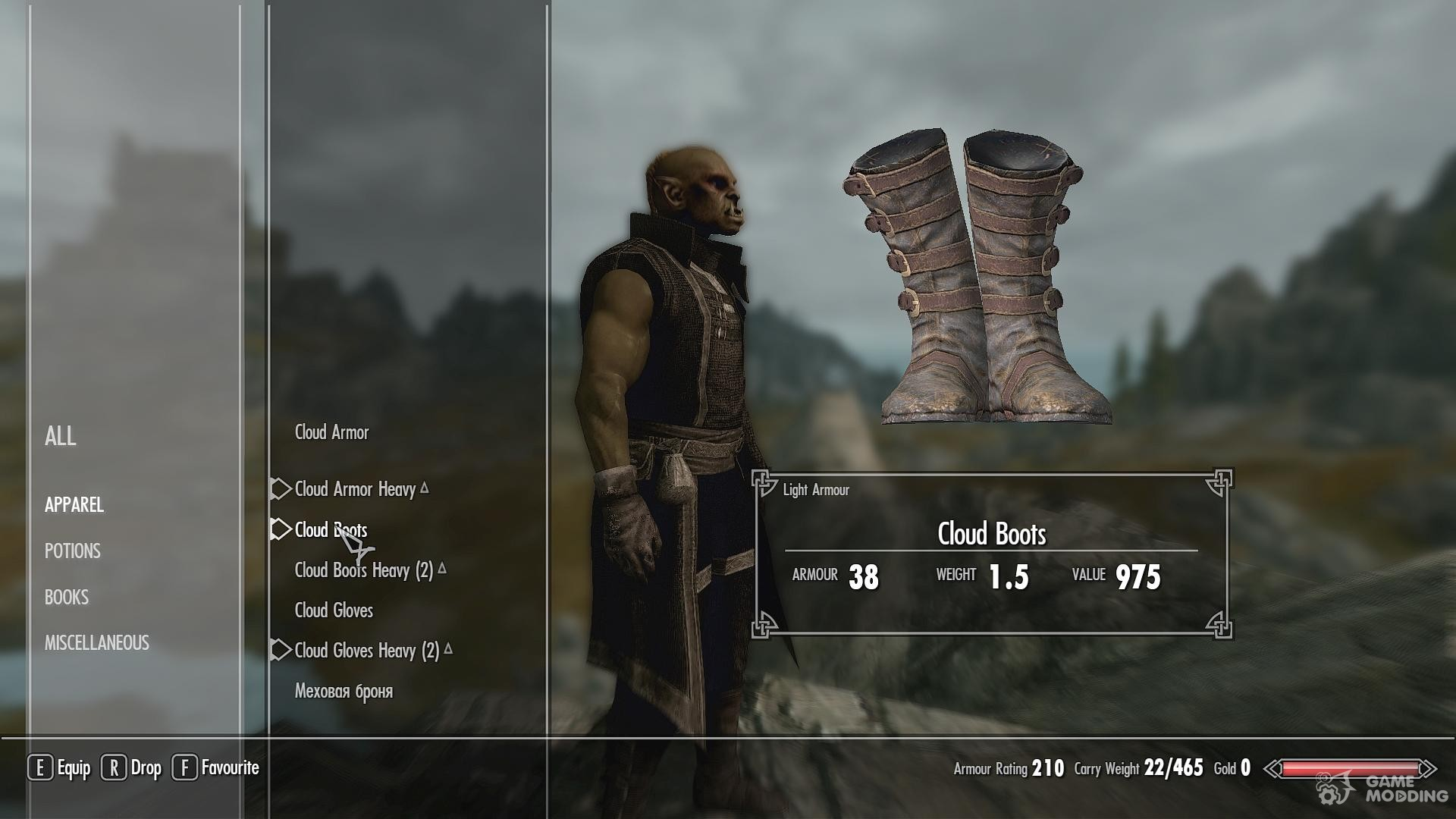 Cloud Armor for Skyrim for TES V: Skyrim