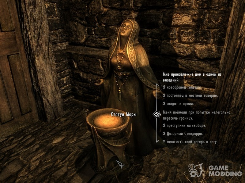 Live another life skyrim options list