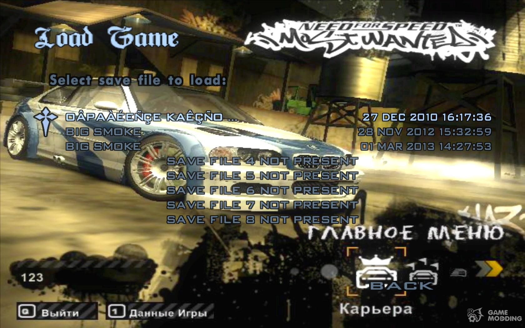 Loading screens in the style of NFS: Most Wanted for GTA San