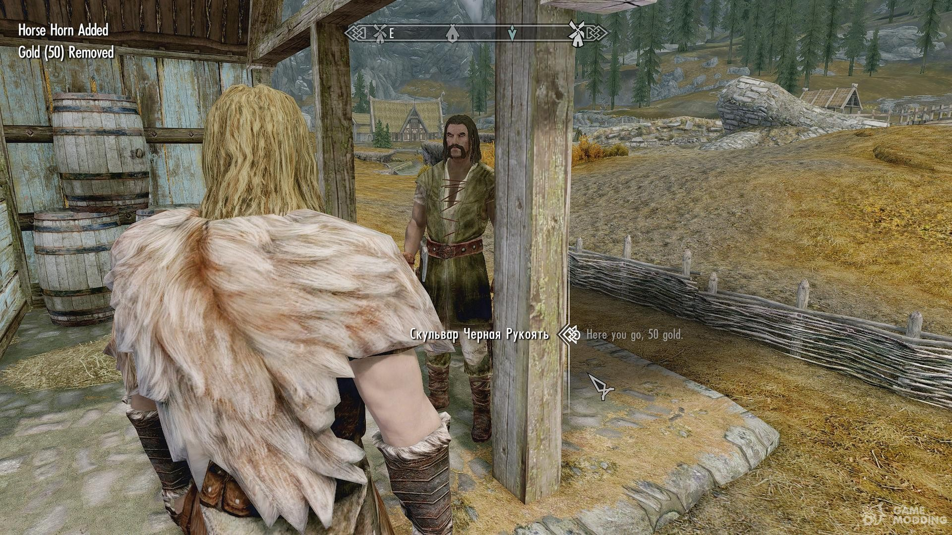 how to download skse for skyrim