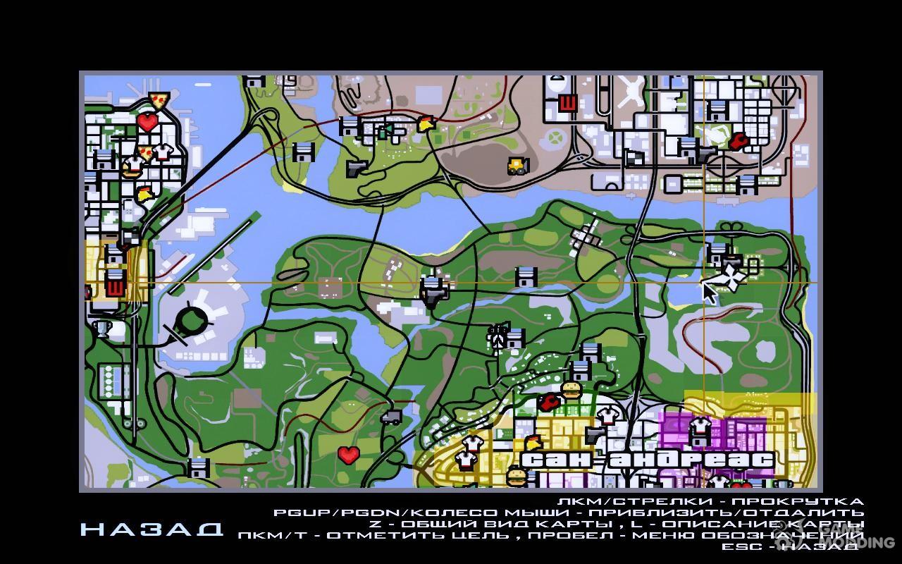 Shelter Cj V 3 Final Version For Gta San Andreas