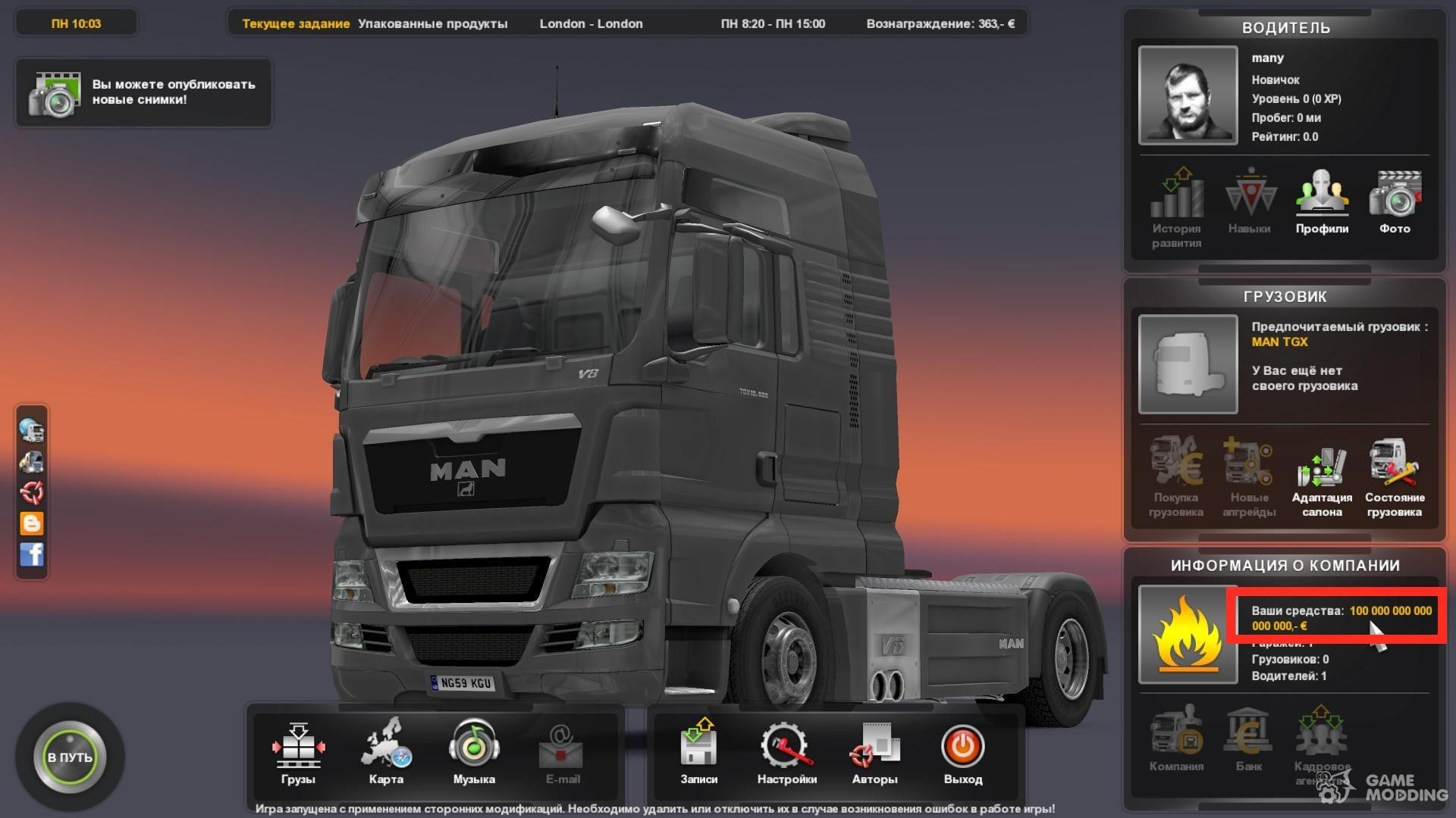 мод для игры euro truck simulator 2 много денег