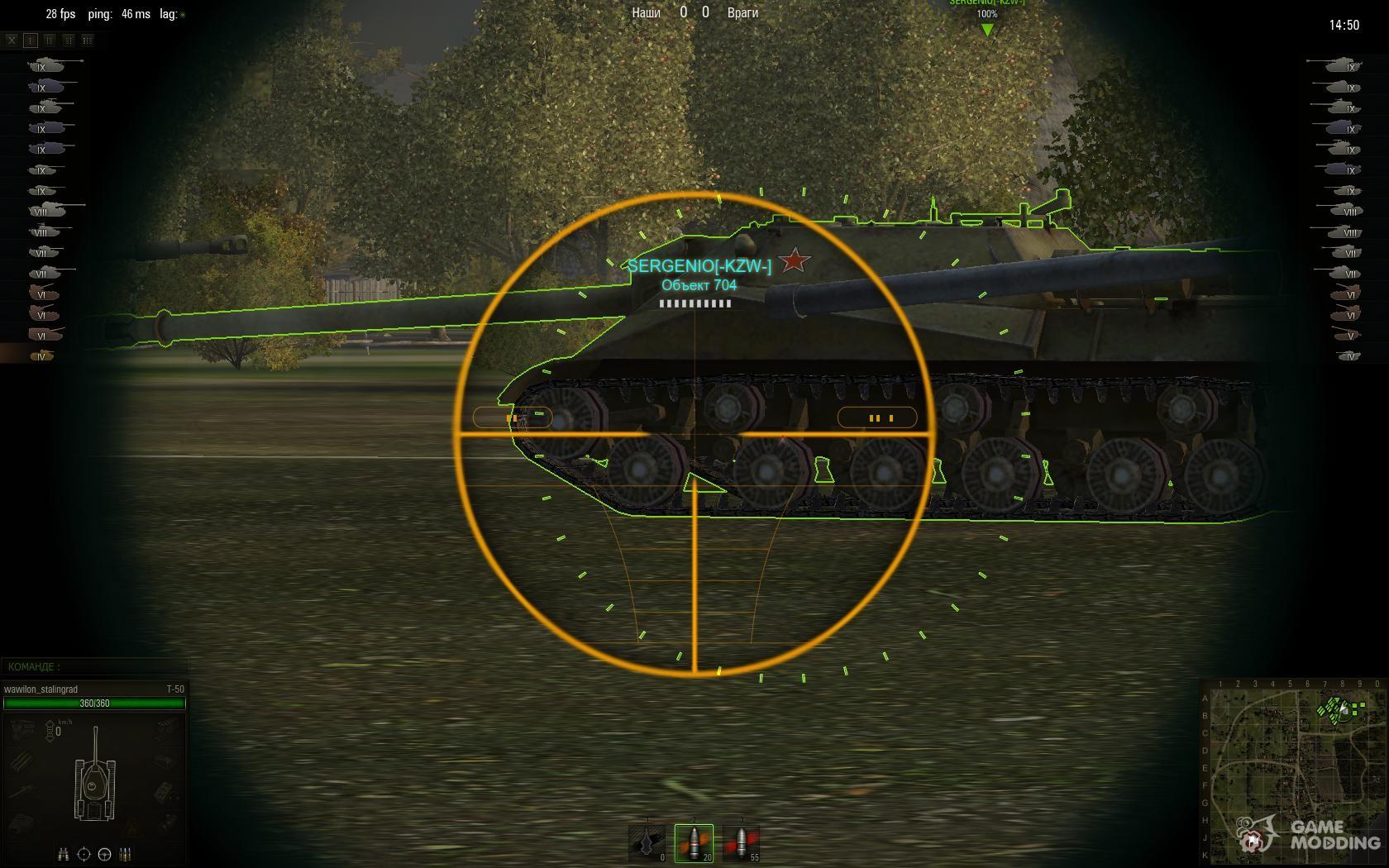 Сравнение танков России и США. Какие 73