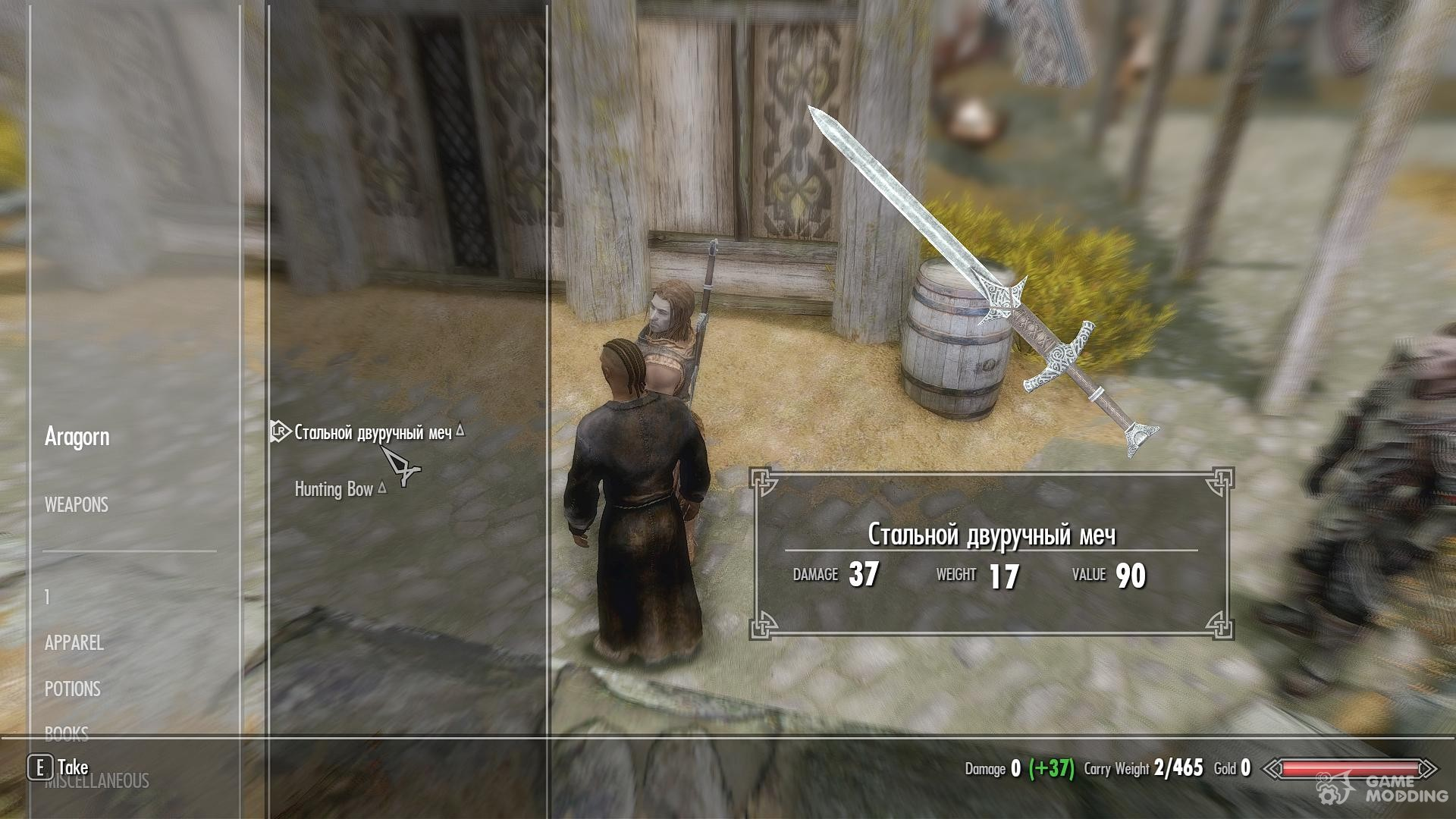 Aragorn and Lurtz Lotr Followers for TES V: Skyrim