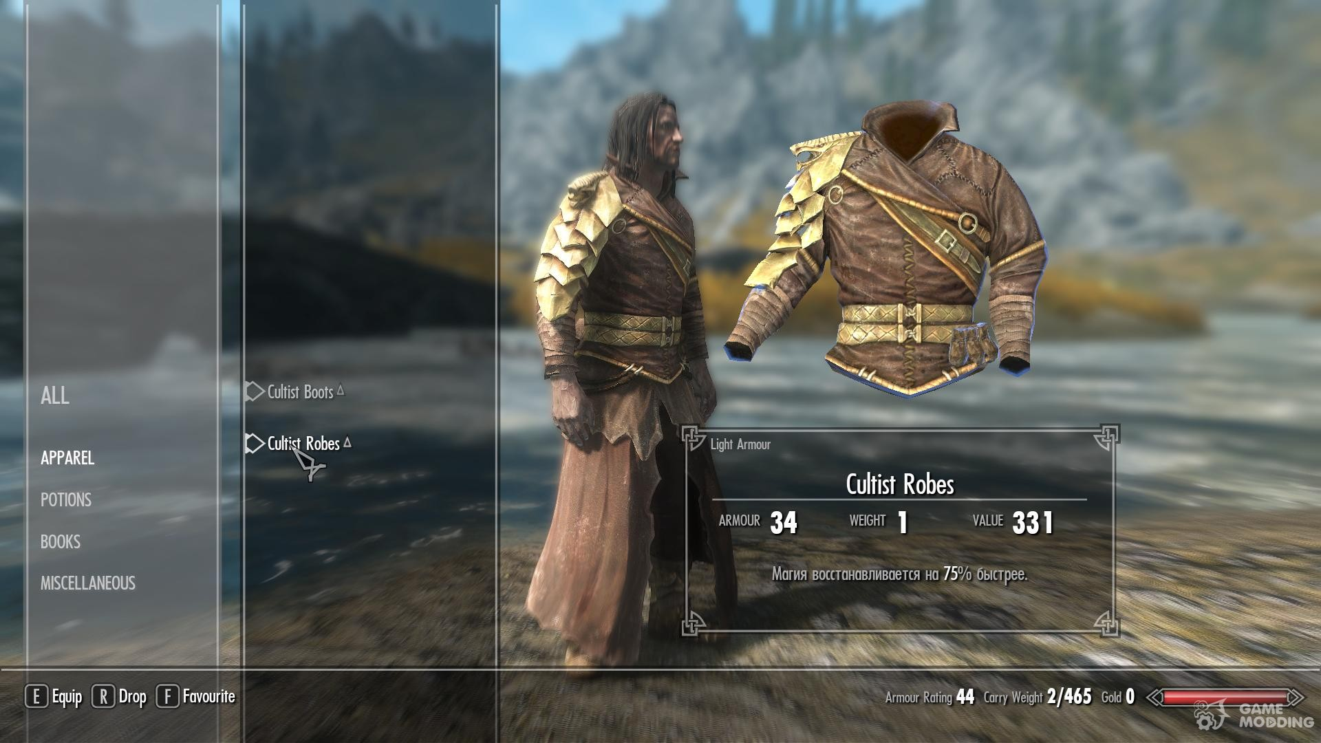 Craftable And Temperable Cultists Armor For Tes V Skyrim