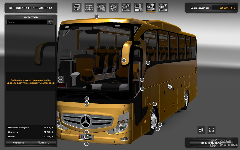 mercedes benz travego 2016 for euro truck simulator 2. Black Bedroom Furniture Sets. Home Design Ideas