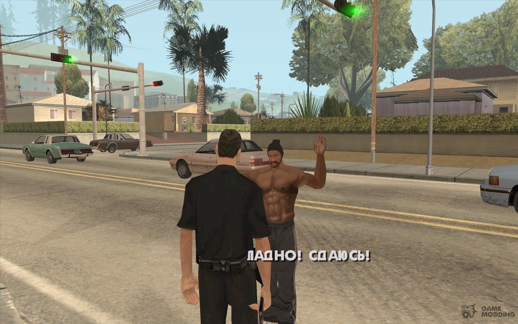Скачать мод для гта сан андреас полицейский