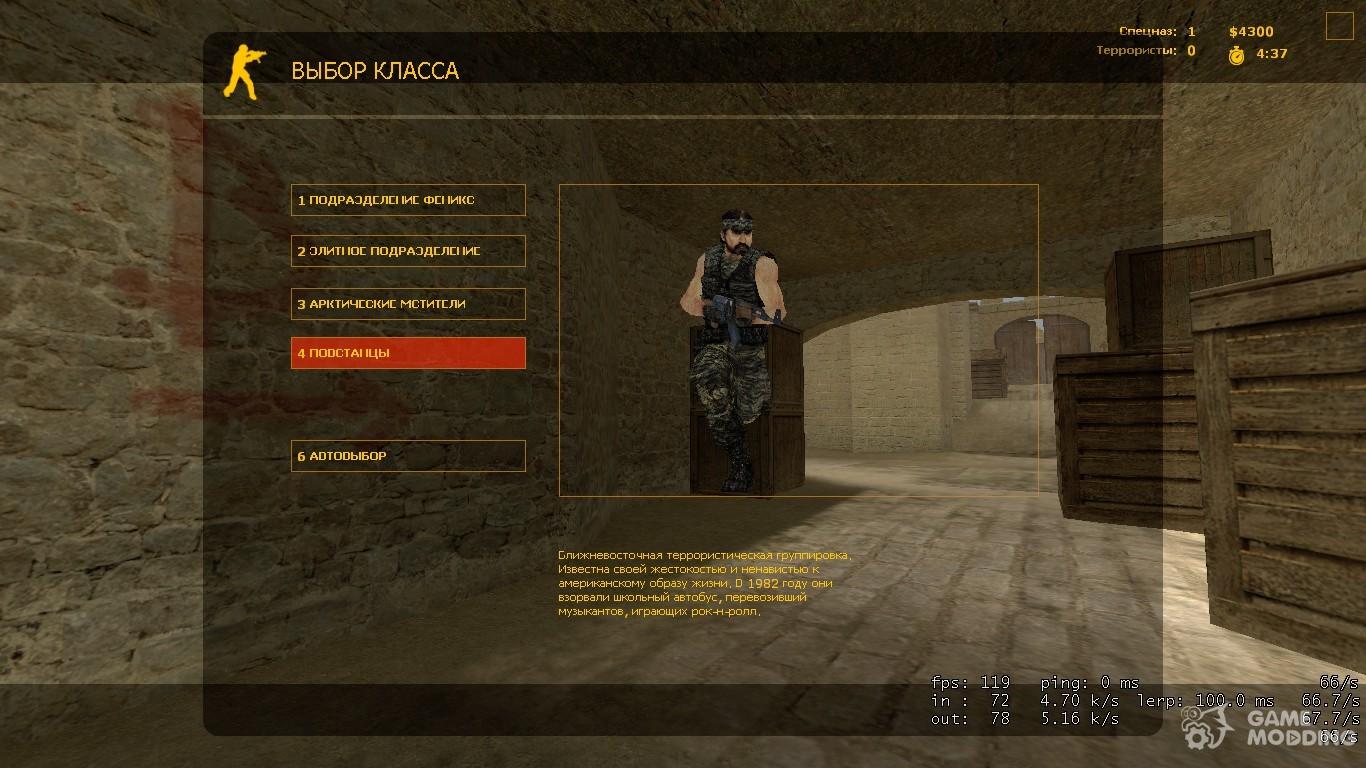 Зомби пак на сервер для css бесплатные хостинги фотографий для форумов