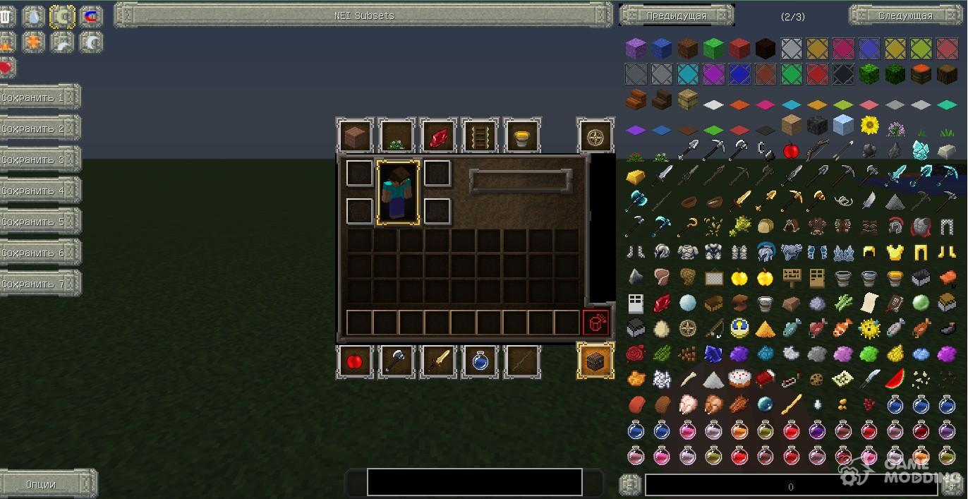 Скачать мод Not Enough Items для Minecraft 1.7.10 ...