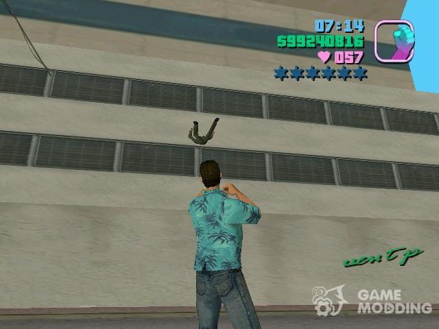 GTA San Andreas: Сохранение (Супер 100%)