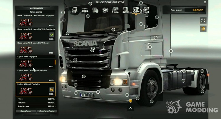 Scania mega store + bonus for version 1.29-1.21