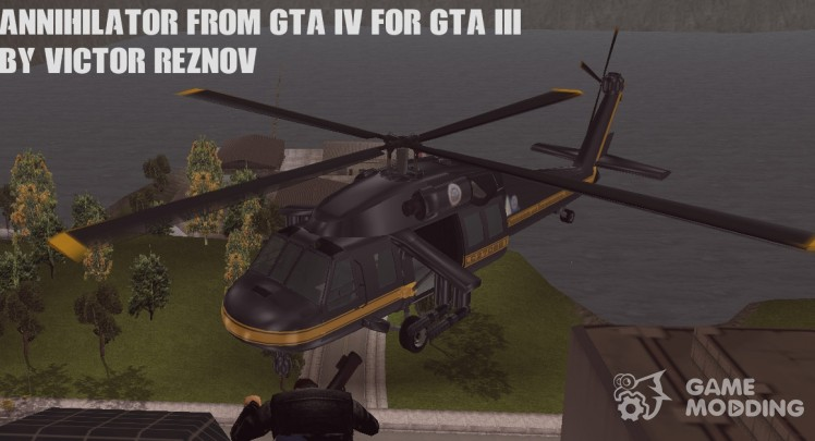 Annihilator from GTA IV