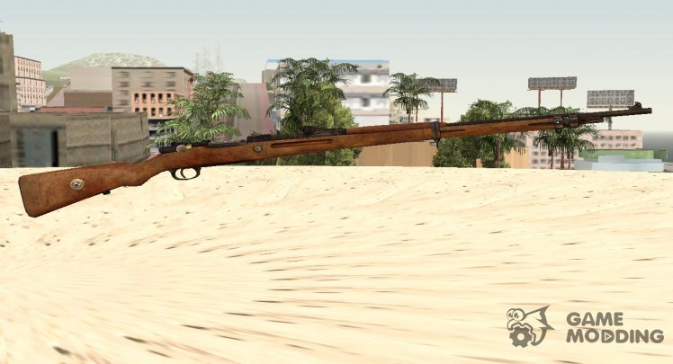 Medal of Honor Airborne Gewehr-98