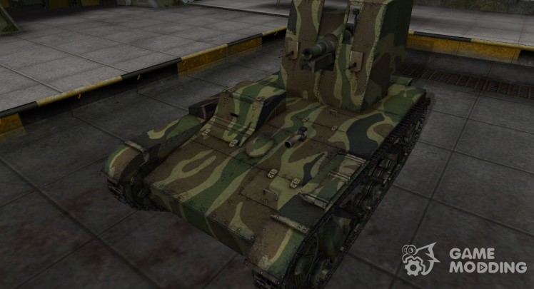 Skin for SOVIET tank Su-26