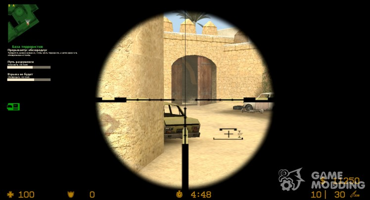 Optical sight w2000