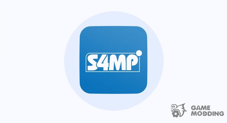 S4MP Sims Multiplayer